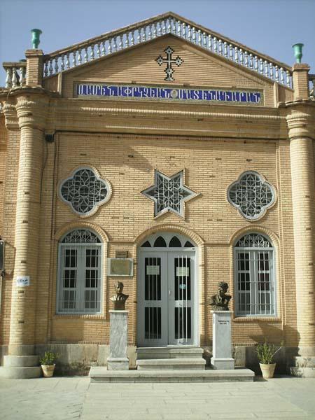 دفتر اسقف کلیسای وانک