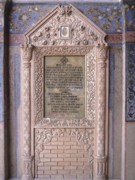 آرامگاه اسقفهای قبلی کلیسای وانک